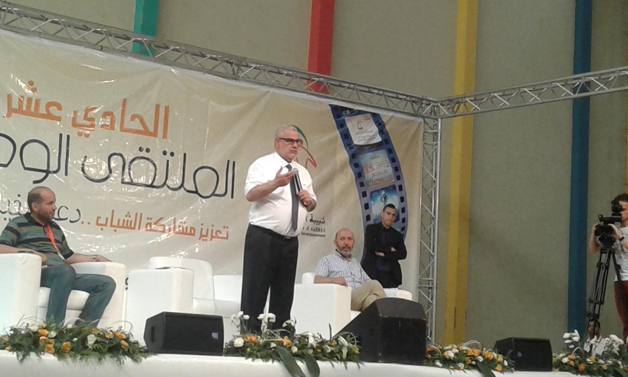 عاجل بنكيران: يمكننا التراجع عن كل شيء إلا مرجعيتنا الإسلامية