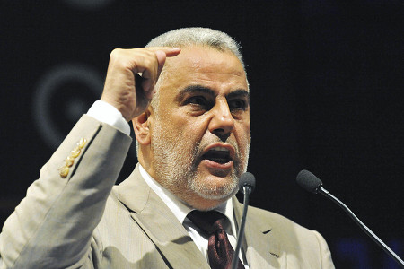 بنكيران: الأصالة والمعاصرة حزب مشؤوم!