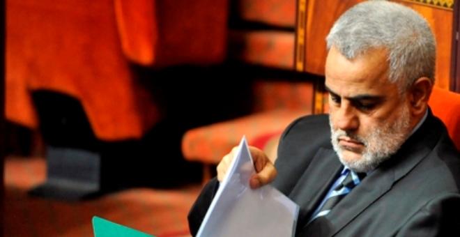 جلسة مساءلة رئيس الحكومة حول ''السياسات الحكومية'' تؤجل