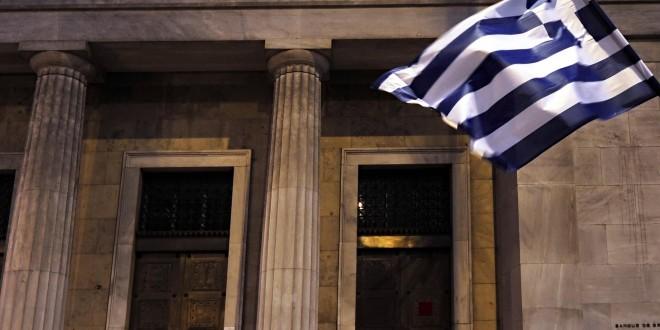 بنوك-اليونان
