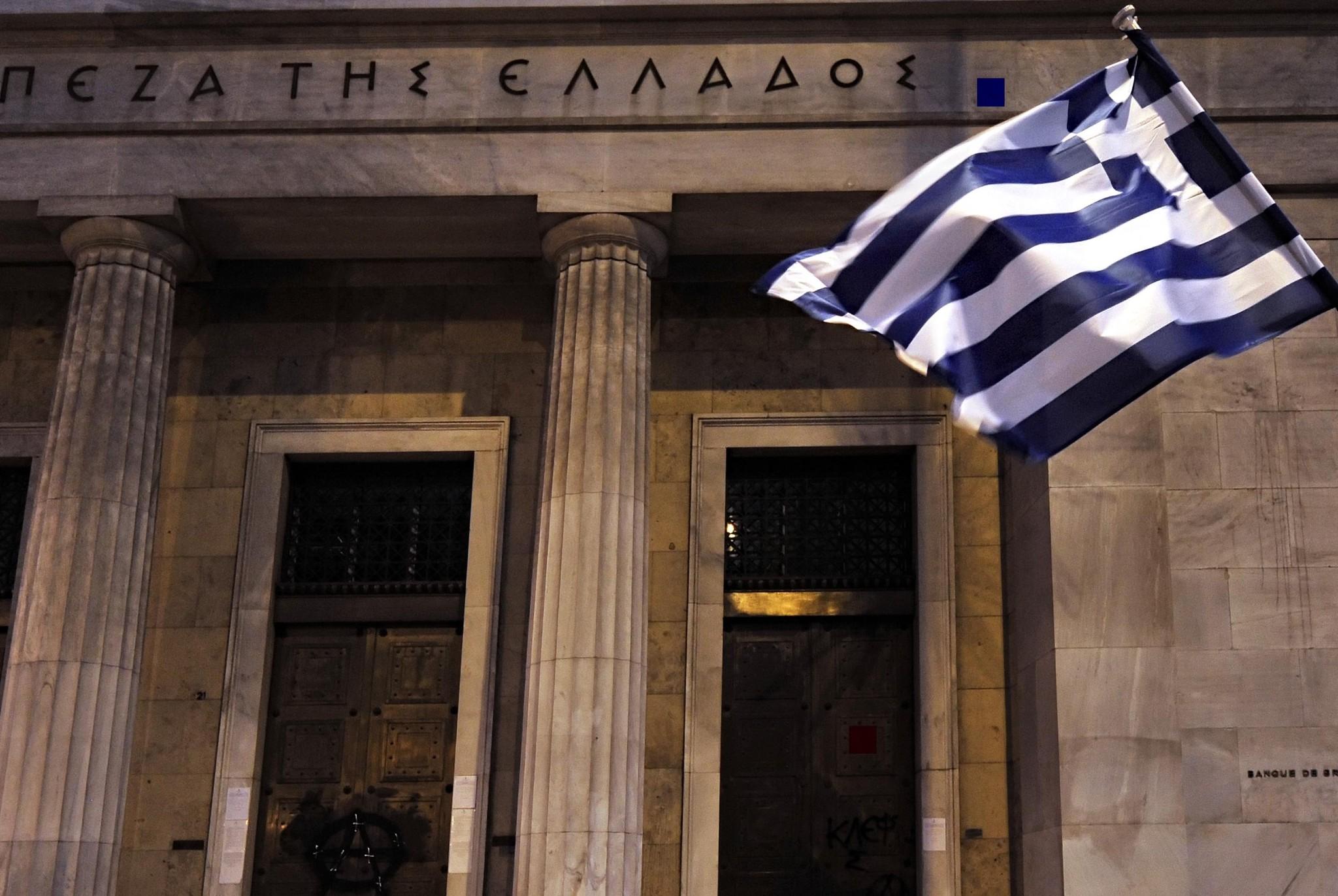 مصارف اليونان تعيد فتح أبوابها غدا الإثنين