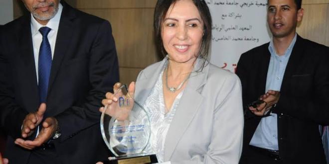 جامعة محمد الخامس تردّ على رسالة الحركة التصحيحية للحركة الشعبية