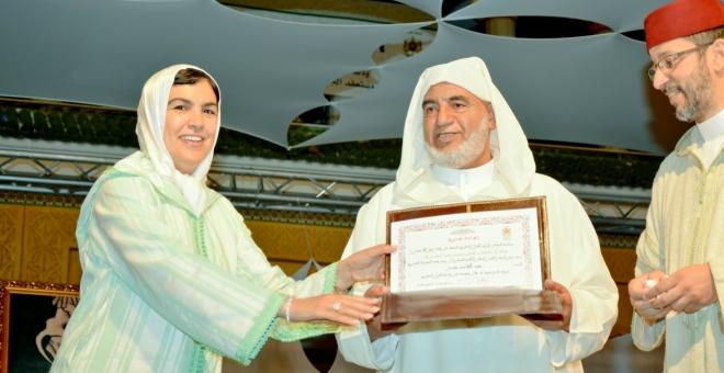 زينب العدوي والي القنيطرة تبكي في ملتقى القرآن