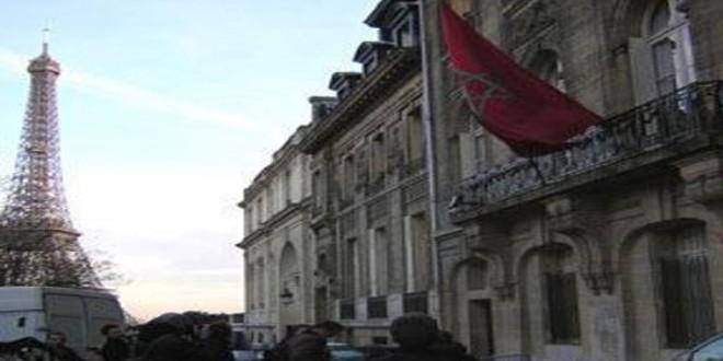 سفارة المغرب