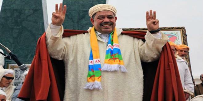 شباط أمازيغيا