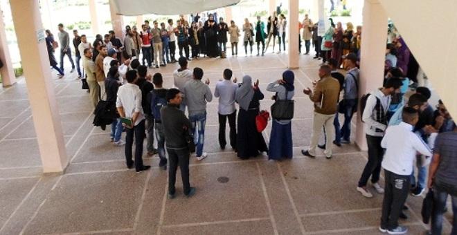 التغطية الصحية..مكسب جديد للطلبة في المغرب