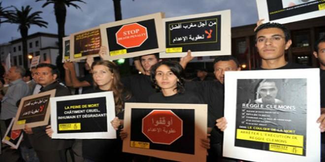 عقوبة الإعدام بالمغرب