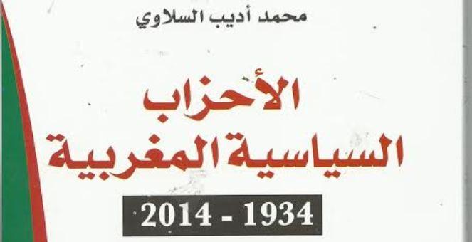 بوتفليقة يهنئ الملك محمد السادس بمناسبة عيد العرش