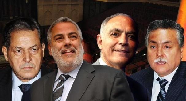 قادة الأغلبية الحكومية