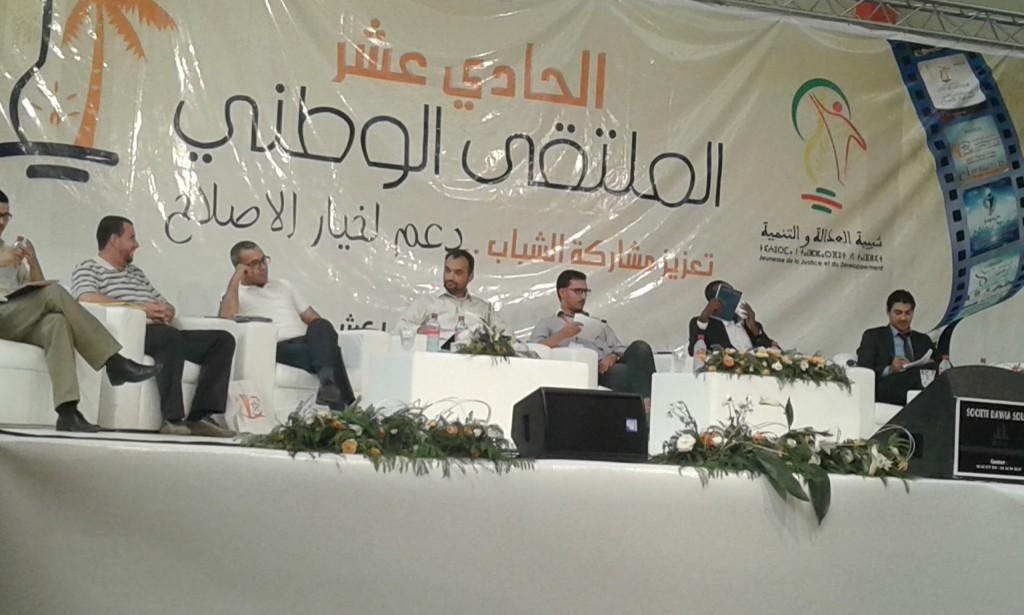 من مراكش شباب النهضة التونسية: