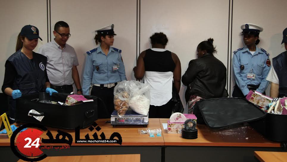 إحباط تهريب ستّ كيلوغرامات من الكوكايين في مطار محمد الخامس