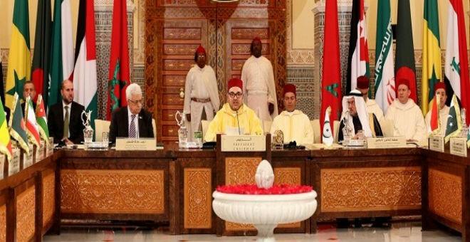 المملكة المغربية تعرب عن قلقها إزاء تدهور الوضع في فلسطين