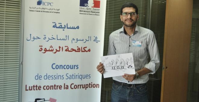 محاربة الفساد في انتخابات  المغرب بالكاريكاتير