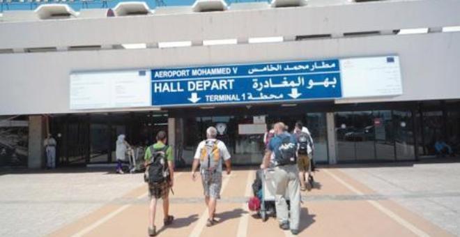 حجز  كمية  من  الكوكايين في مطار محمد الخامس