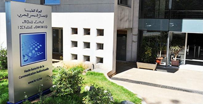 الكشف عن هوية مقتحمي السفارة المغربية بباريس