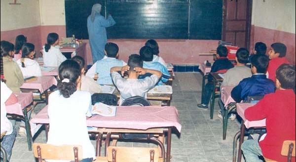 وضعية التعليم الأولي
