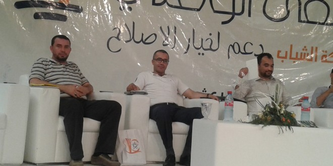 ياسين القرني جبهة شباب التغيير