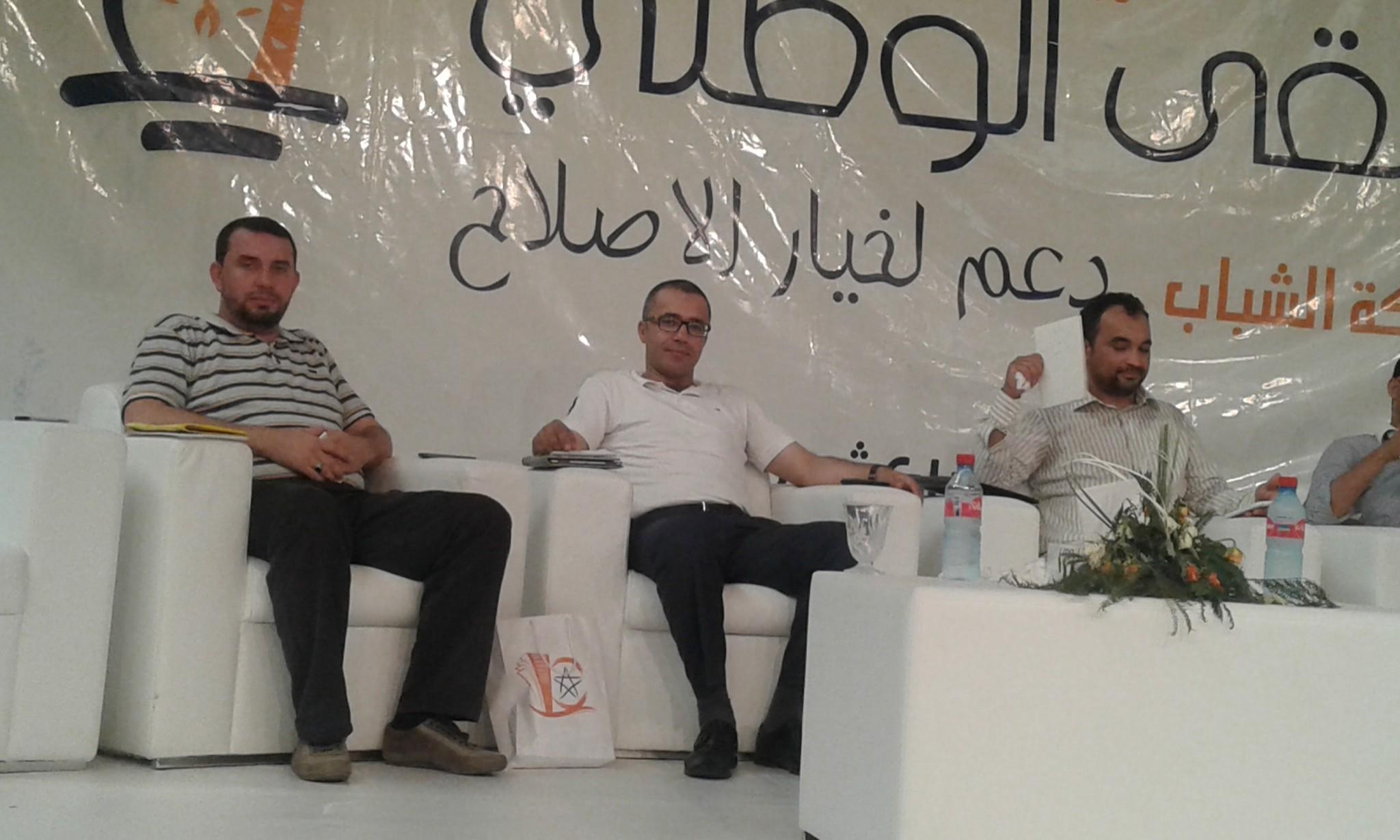 جبهة الشباب و التغيير الجزائري: