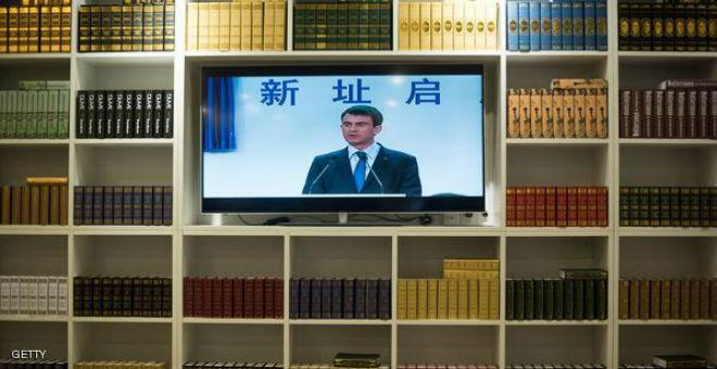 الصين تمنع برامج تلفزوين الواقع