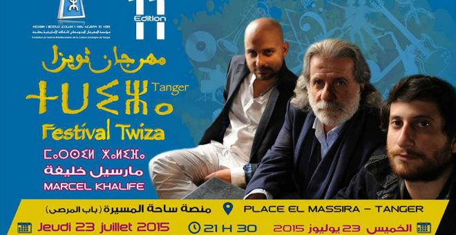 مارسيل خليفة يفتتح مهرجان ثويزا وسعيدة شرف في الحفل الختامي