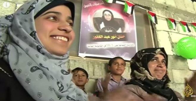 نجت من قصف صاروخي في غزة وحصلت على أعلى معدل