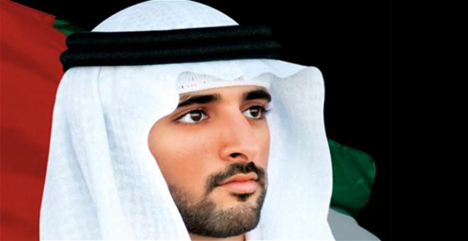 ولي عهد دبي يطلب حدف إسمه من