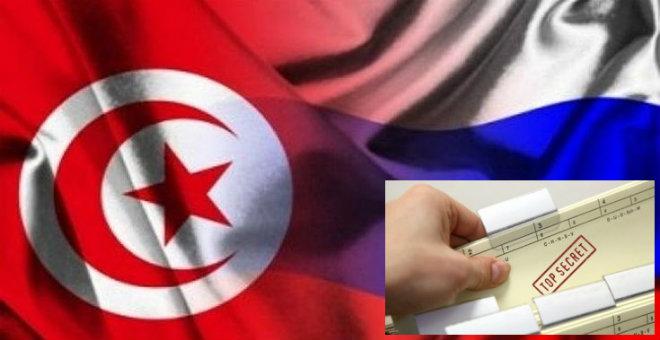 تونس..اعتقال شبكة تجسس لصالح روسيا