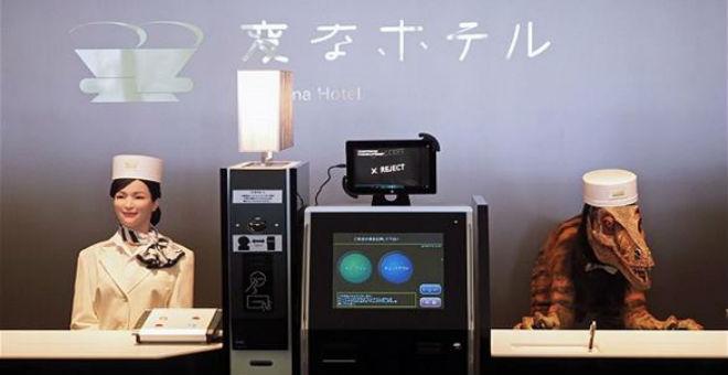 بالصور: فندق ياباني تُديره الروبوتات