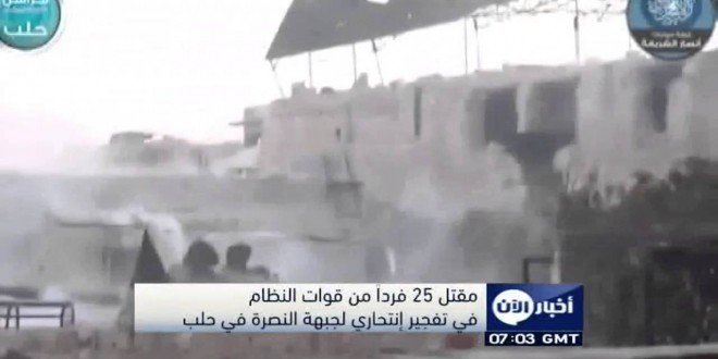مقتل 25 جنديا سوريا إثر تفجير انتحاري