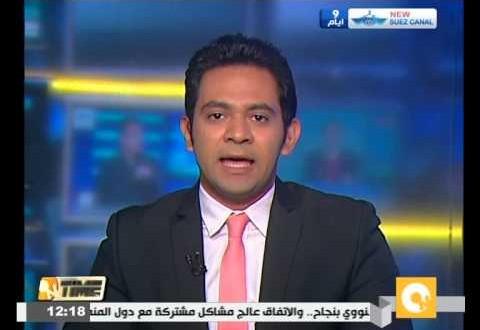 قناة مصرية : المغرب فكك 30 خلية إرهابية منذ عام 2013