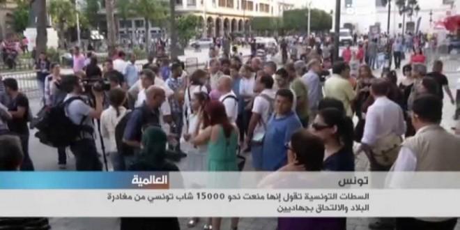 أكثر من 5500 تونسي التحقوا بتنظيمات جهادية في الخارج