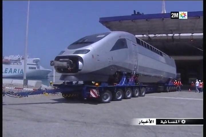 وصول أولى عربات القطار فائق السرعة إلى ميناء طنجة