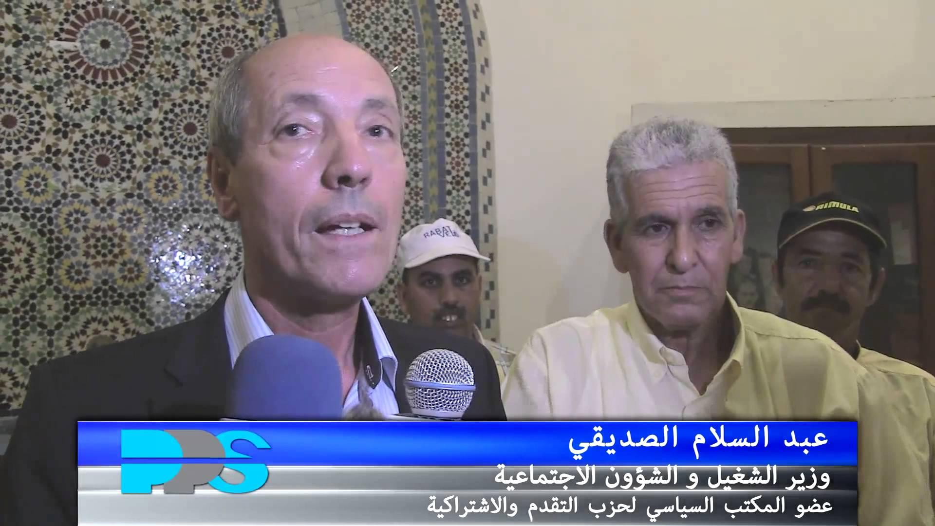 وزير التشغيل المغربي يلتقي مع بوابي العمارات