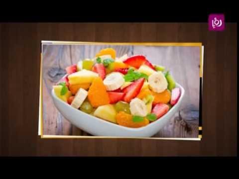 تأثير الفواكه على مرضى السكر في رمضان