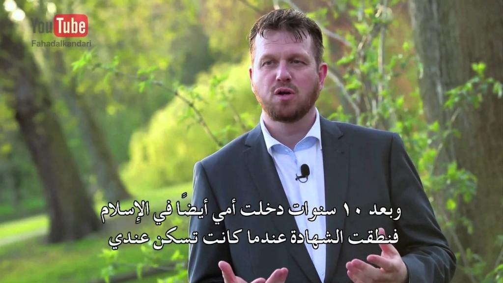 هولندي يعتنق الإسلام بعد إكتشاف حل العنصرية في القرآن