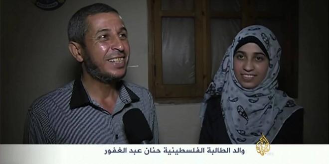 فلسطينية معاقة تتفوق في الثانوية بغزة