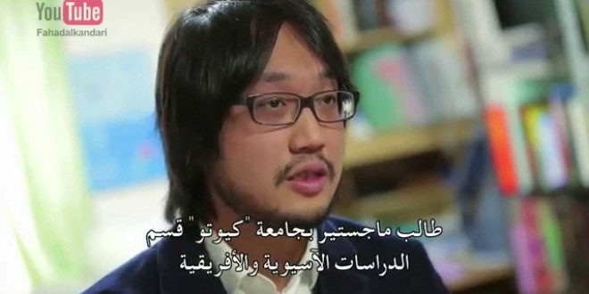 قصة ياباني مريض اعتنق الاسلام لهذا السبب