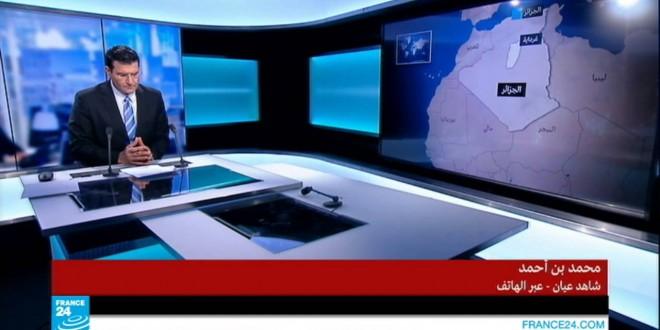 الجزائر ـ قتلى وجرحى في تجدد المواجهات في غرداية