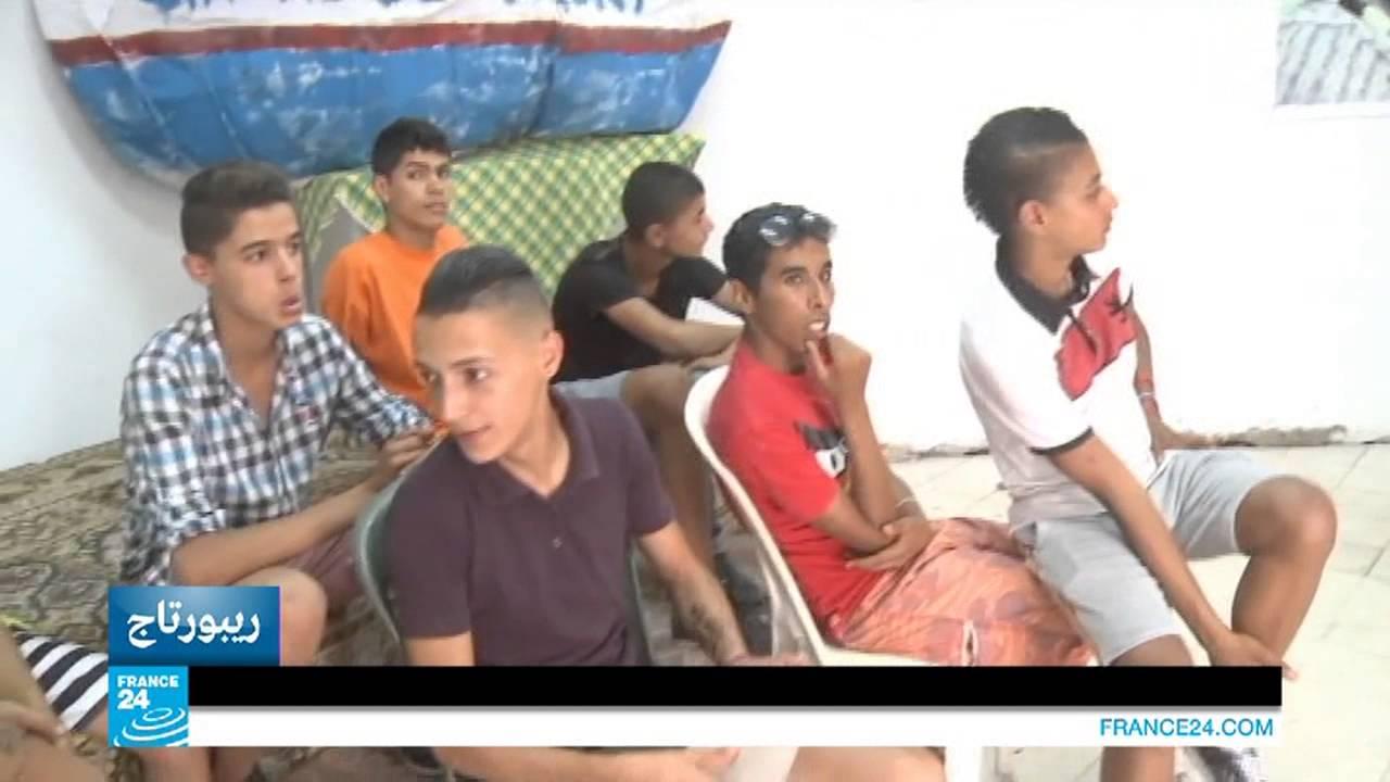 تونس ـ حلم يراود العديد من الشباب
