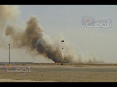 حريق بمطار محمد الخامس بسبب ارتفاع درجات الحرارة