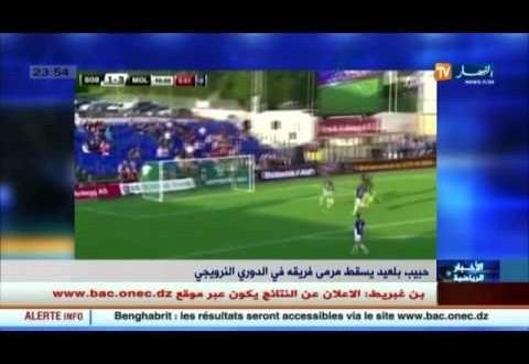 لقطة طريفة للاعب جزائري يسقط المرمى خلال المباراة