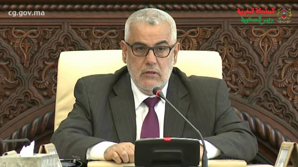 العمراني يلتحق رسميا بتداريب فريق الجيش