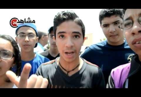 """بالفيديو.. أولياء التلاميد بالبيضاء يطالبون بإعادة تصحيح امتحانات """"الجهوي"""""""