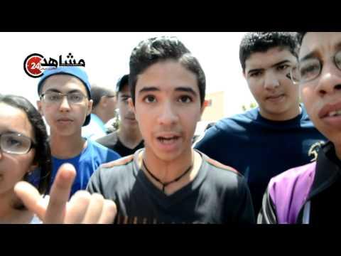 بالفيديو.. أولياء التلاميذ بالبيضاء يطالبون بإعادة تصحيح امتحانات