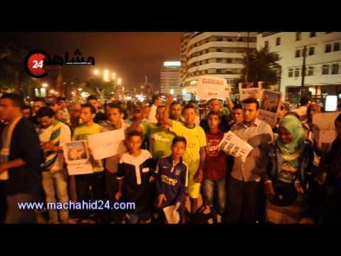 أمازيغ المغرب يتضامنون مع