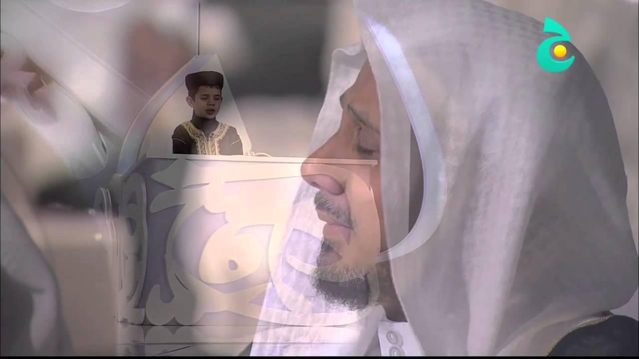 طفل مغربي يبكي الحضور بتلاوته