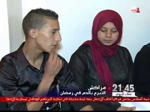 حملة للتبرع بالدم بمراكش