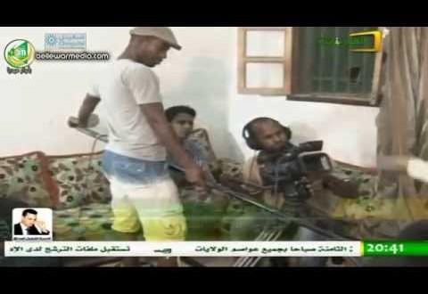 الدراما الموريتانية في رمضان