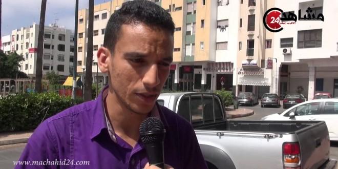 أراء المغاربة في حرية اللباس
