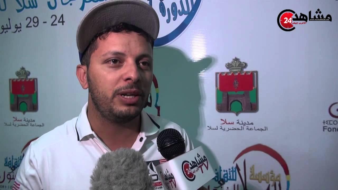 بعد الحقوقيين والسياسيين ''أبو النعيم'' يهاجم القضاة